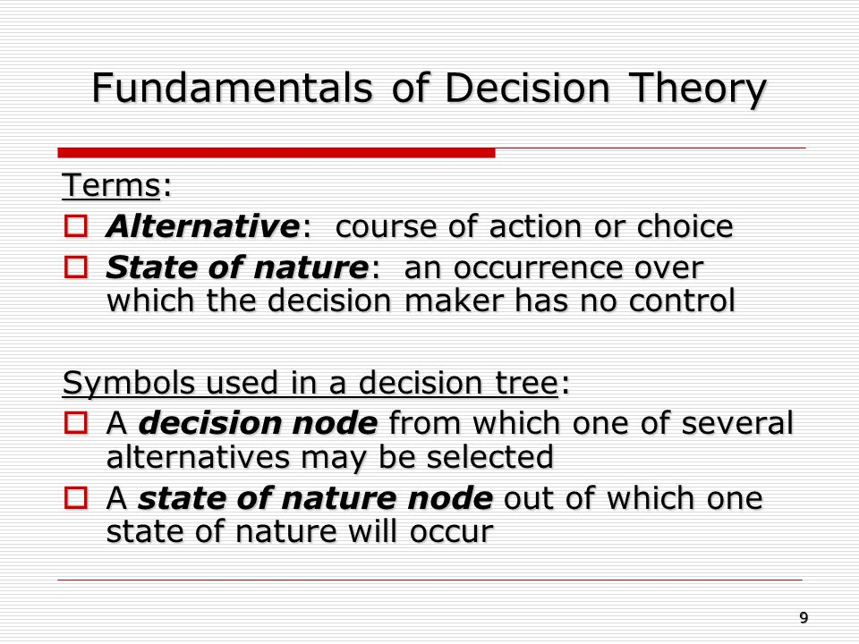 Fundamentals of Decision Theory
