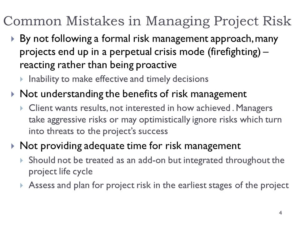 Common Mistakes in Managing Project Risk