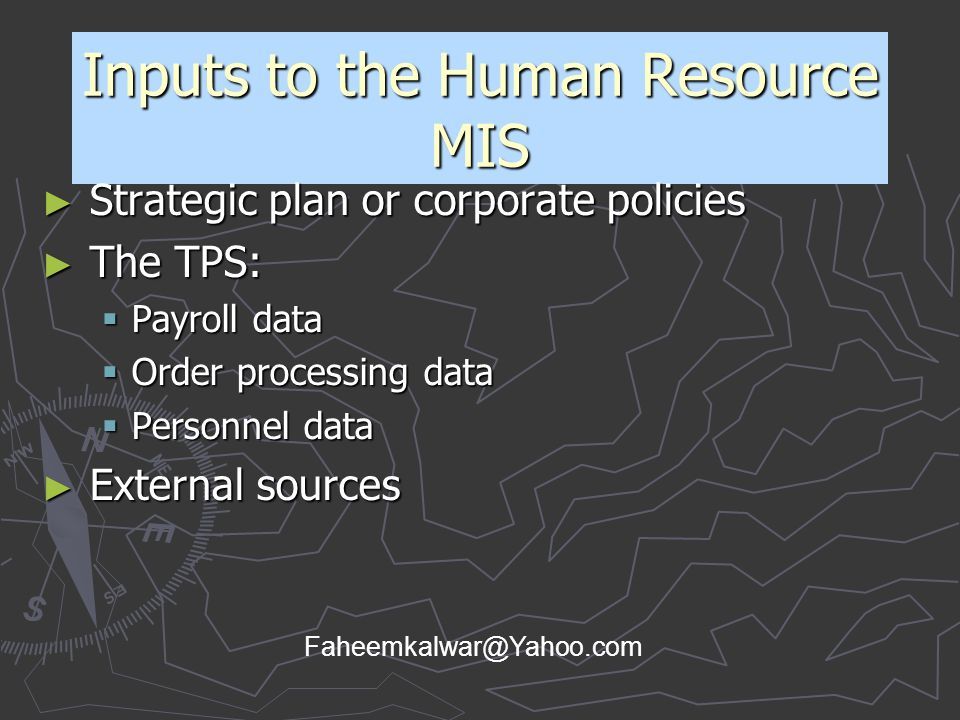 Inputs to the Human Resource MIS