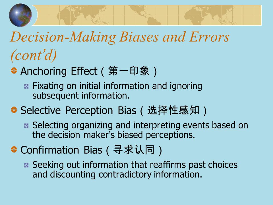 Decision-Making Biases and Errors (cont'd)