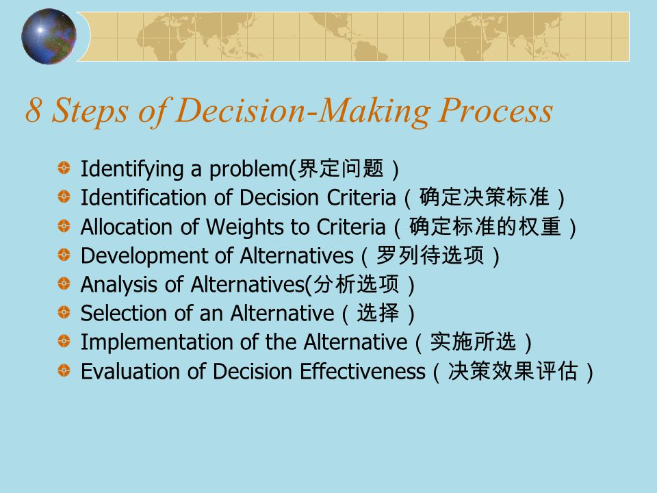 8 steps decision making process essay Sequential approach to addressing decision-making skills reviews the eight steps in the decision-making process (such as reports, narratives, essays) and.