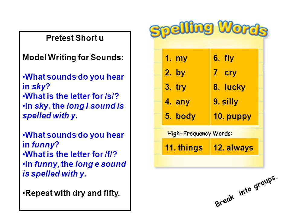 Model Writing for Sounds: What sounds do you hear in sky