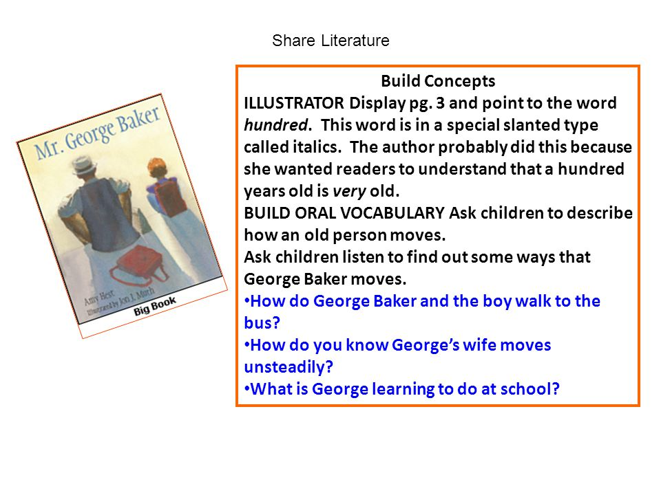 Ask children listen to find out some ways that George Baker moves.