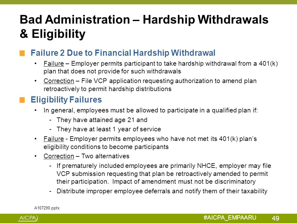 Bad Administration – Hardship Withdrawals & Eligibility