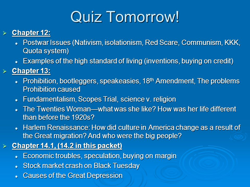 Quiz Tomorrow! Chapter 12:
