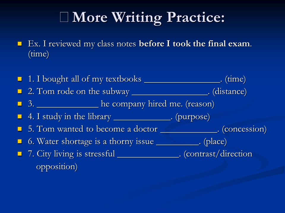 ※More Writing Practice: