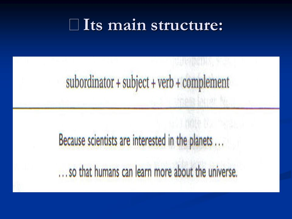 ※Its main structure: