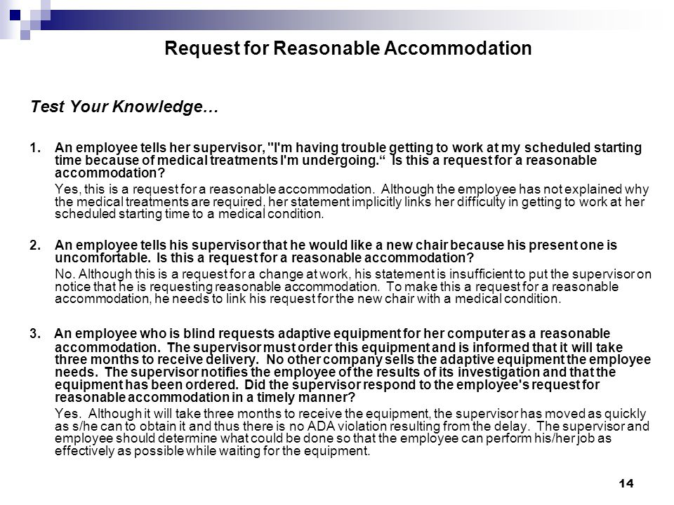Request for Reasonable Accommodation