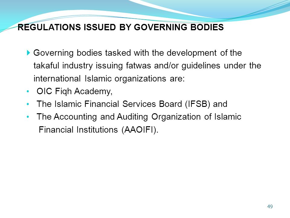 REGULATIONS ISSUED BY GOVERNING BODIES