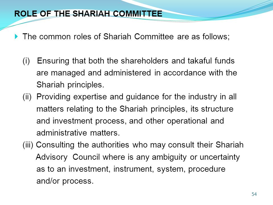 ROLE OF THE SHARIAH COMMITTEE