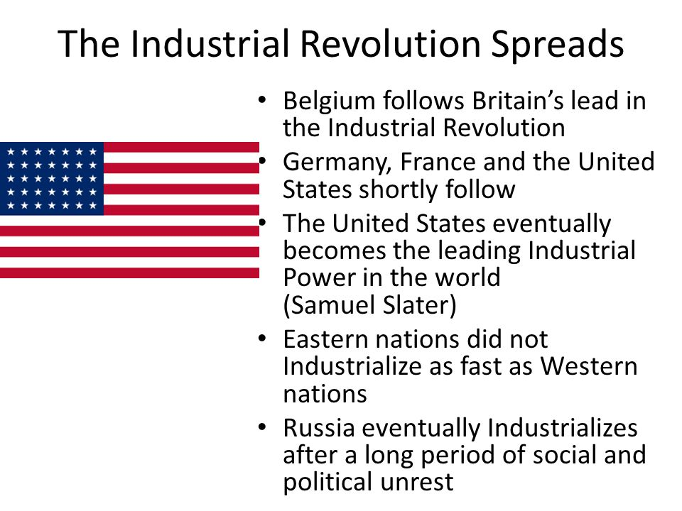 Important factors leading to industrial revolution