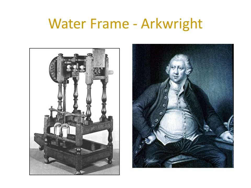 Water Frame - Arkwright