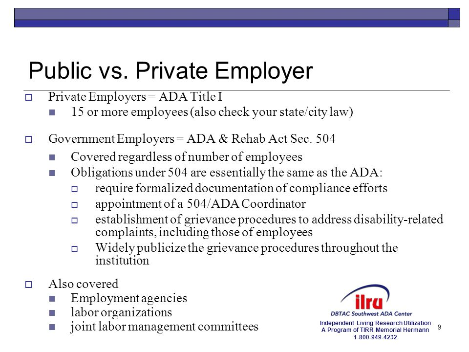 Public vs. Private Employer