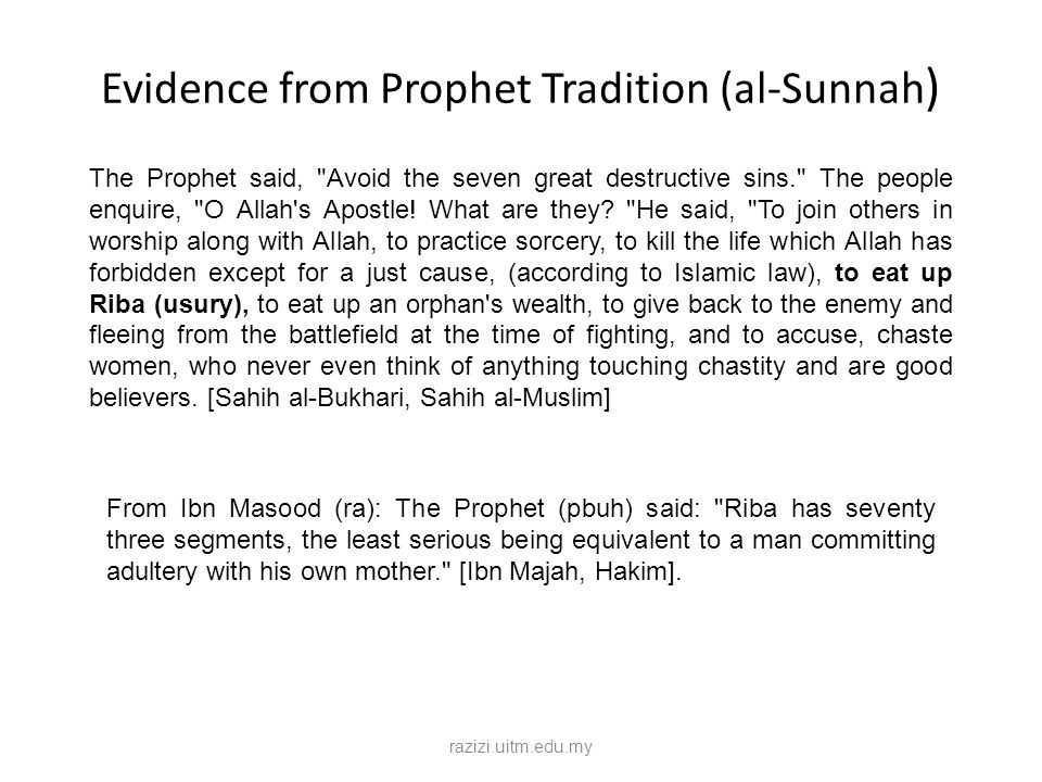 Evidence from Prophet Tradition (al-Sunnah)