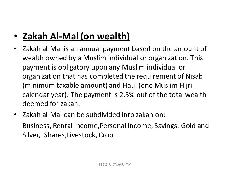 Zakah Al-Mal (on wealth)