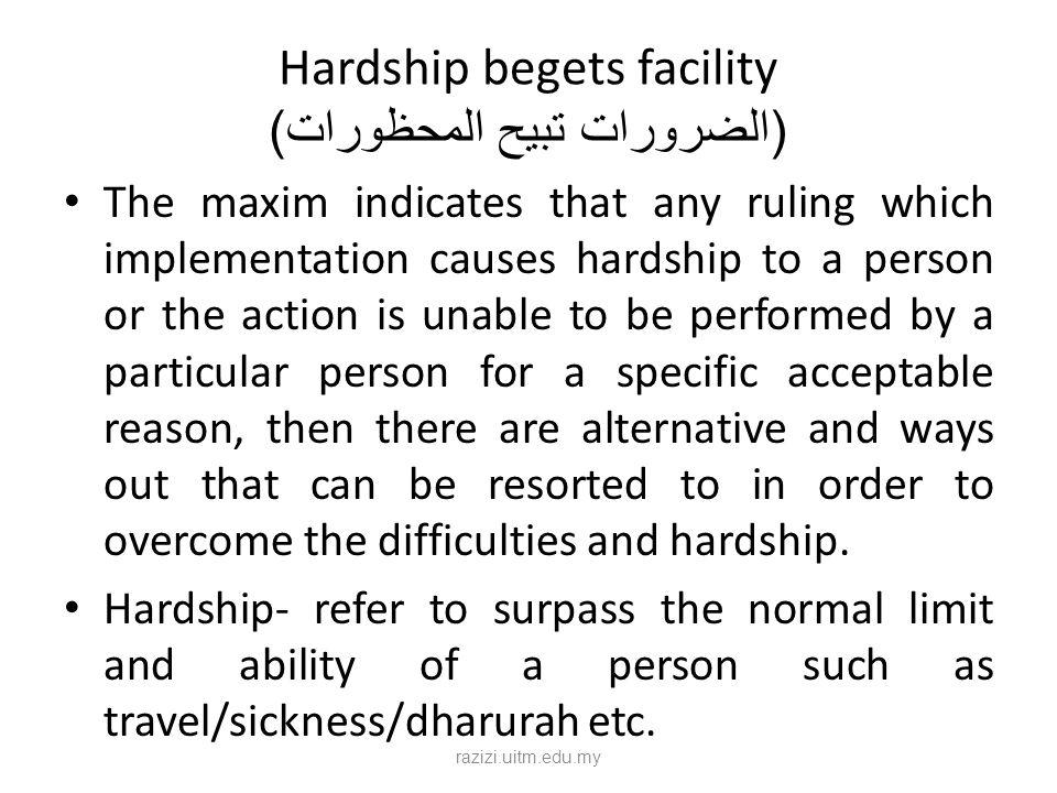 Hardship begets facility (الضرورات تبيح المحظورات)