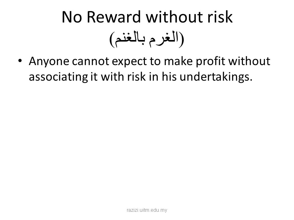 No Reward without risk (الغرم بالغنم)