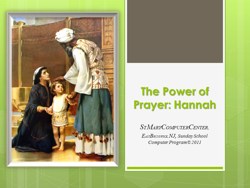 The Power of Prayer: Hannah