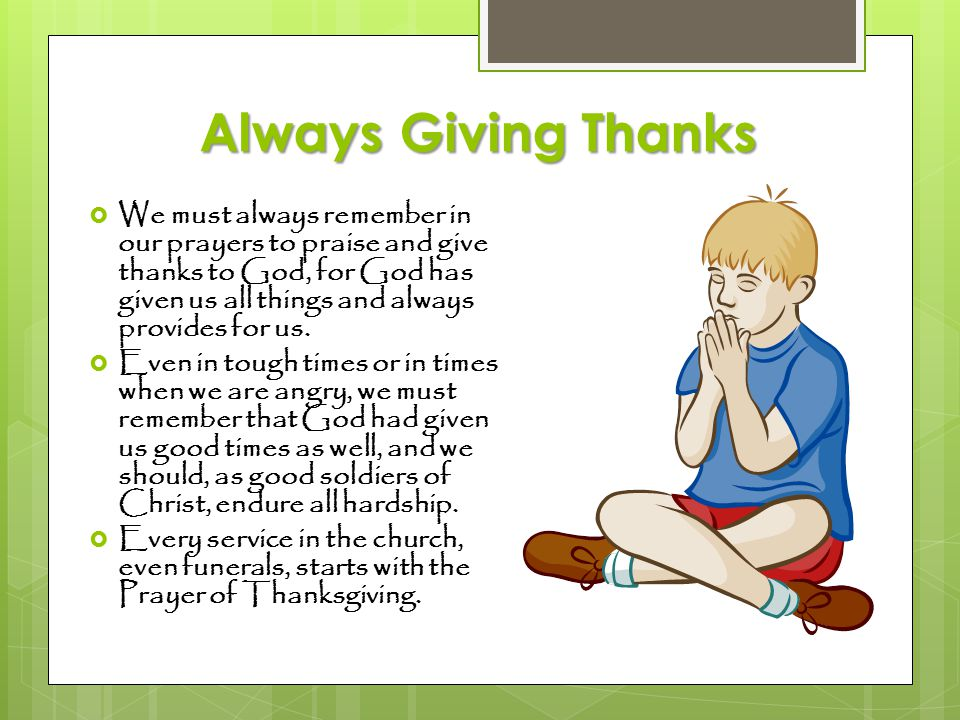 Always Giving Thanks