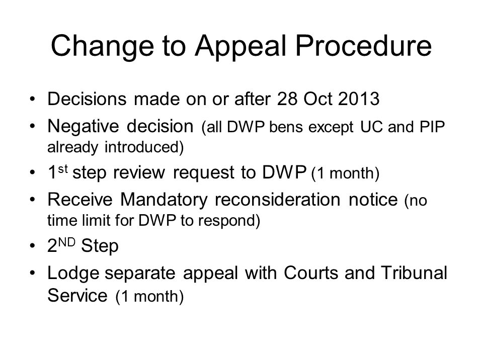 Change to Appeal Procedure