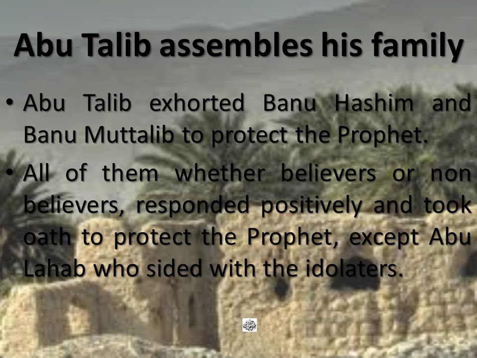 Abu Talib assembles his family