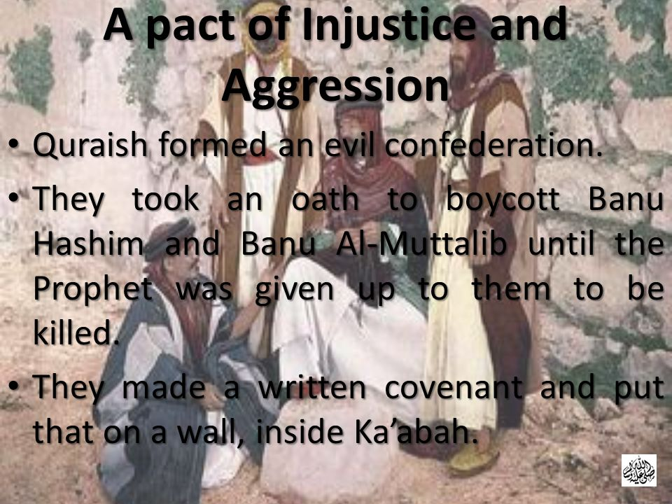 A pact of Injustice and Aggression