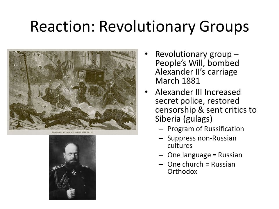Reaction: Revolutionary Groups