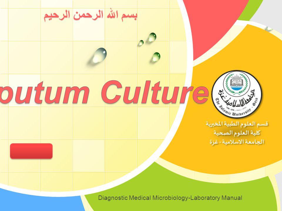Sputum Culture بسم الله الرحمن الرحيم