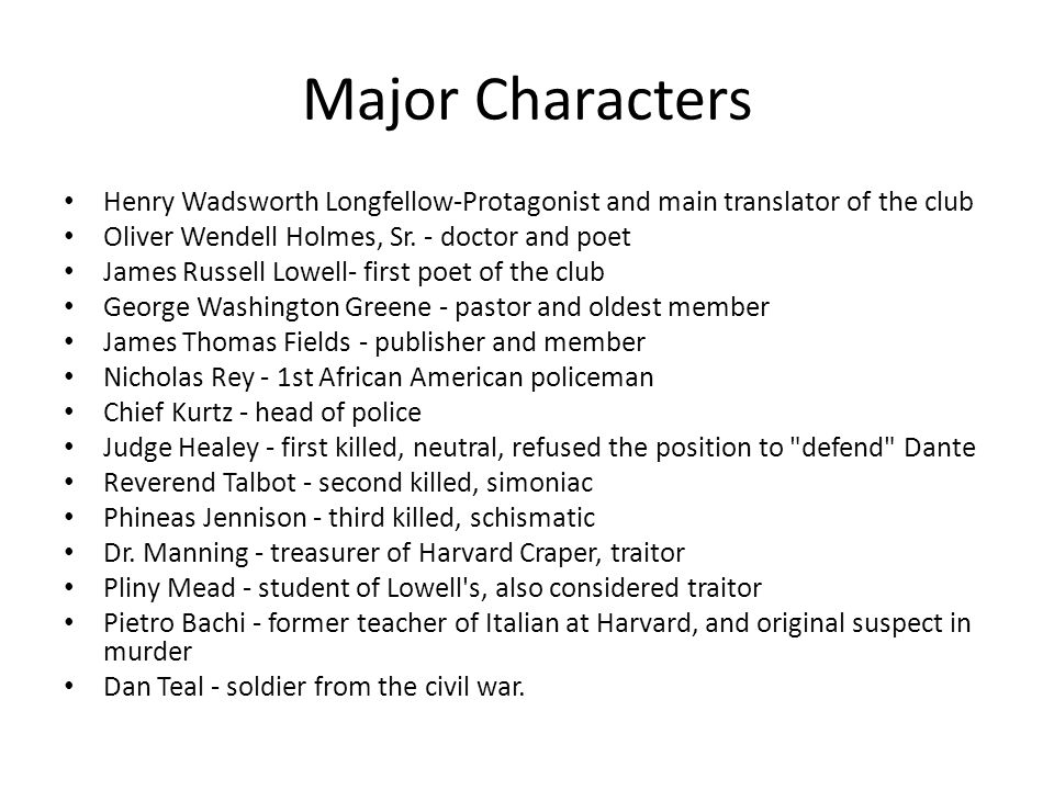 Major Characters Henry Wadsworth Longfellow-Protagonist and main translator of the club. Oliver Wendell Holmes, Sr. - doctor and poet.