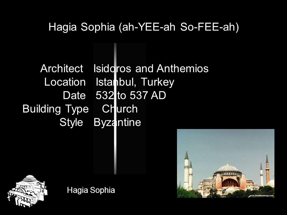 Hagia Sophia (ah-YEE-ah So-FEE-ah)
