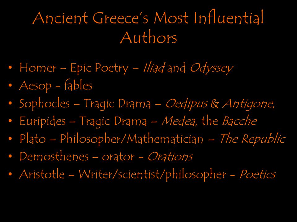 Ancient Greece's Most Influential Authors