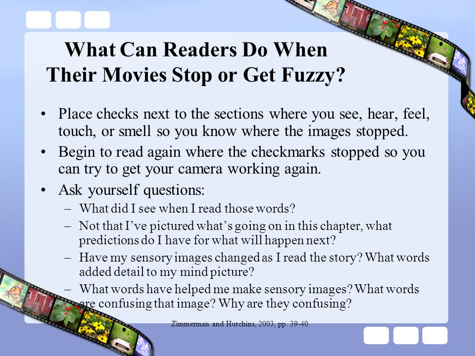 What Can Readers Do When Their Movies Stop or Get Fuzzy