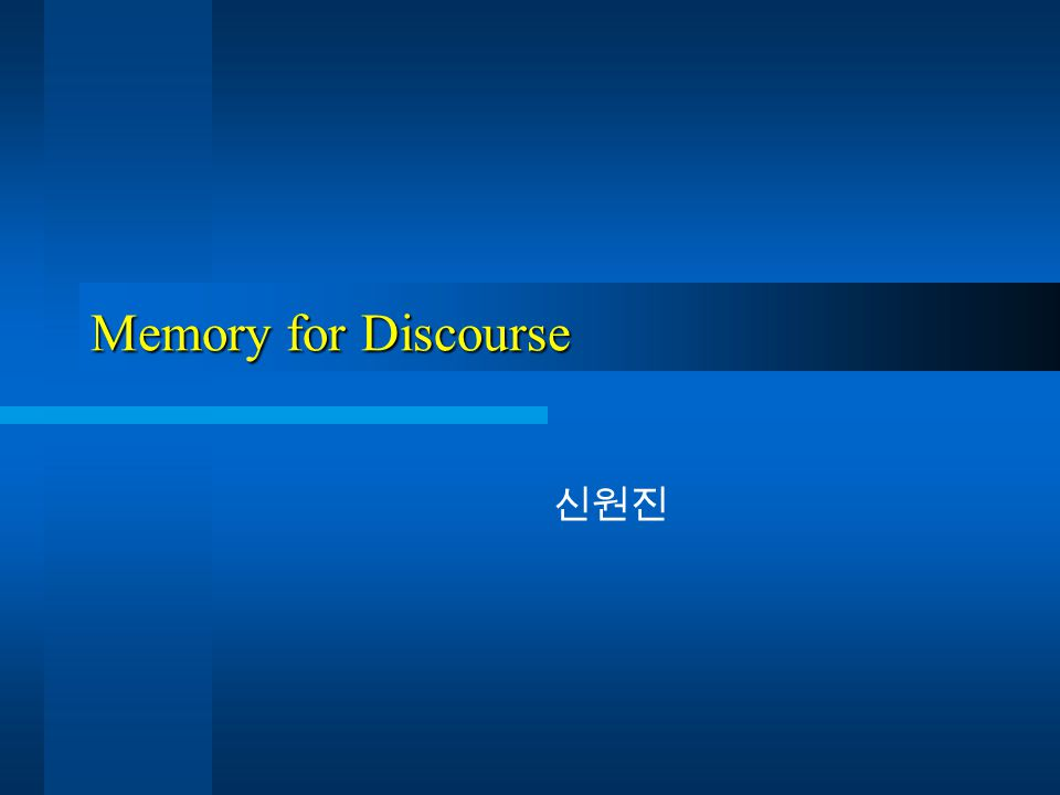 Memory for Discourse Surface representation
