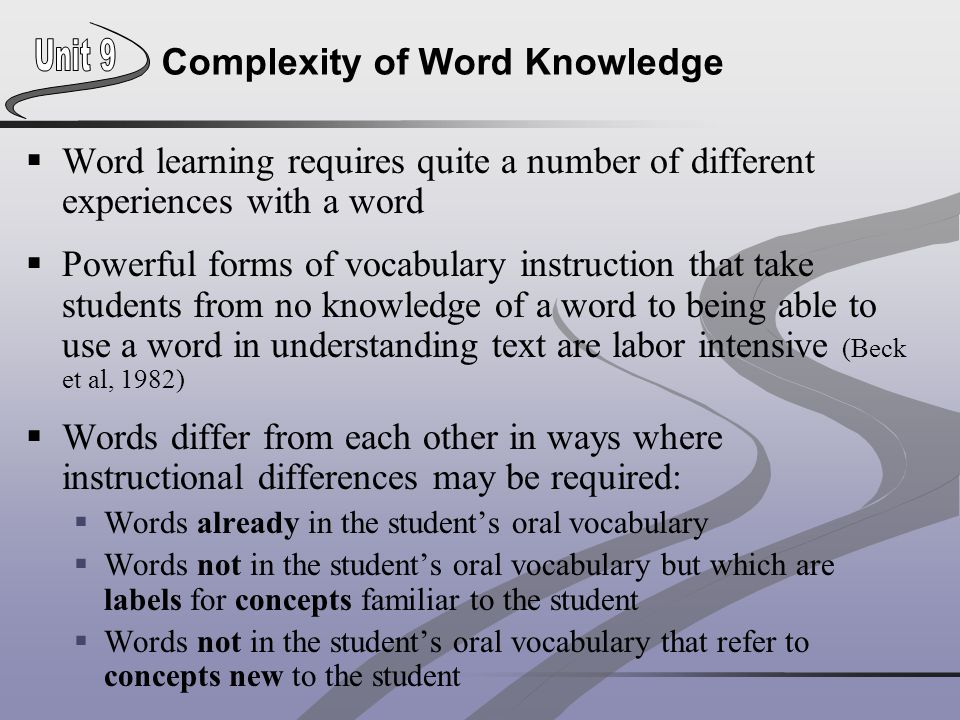 Complexity of Word Knowledge