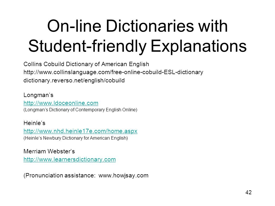 On-line Dictionaries with Student-friendly Explanations