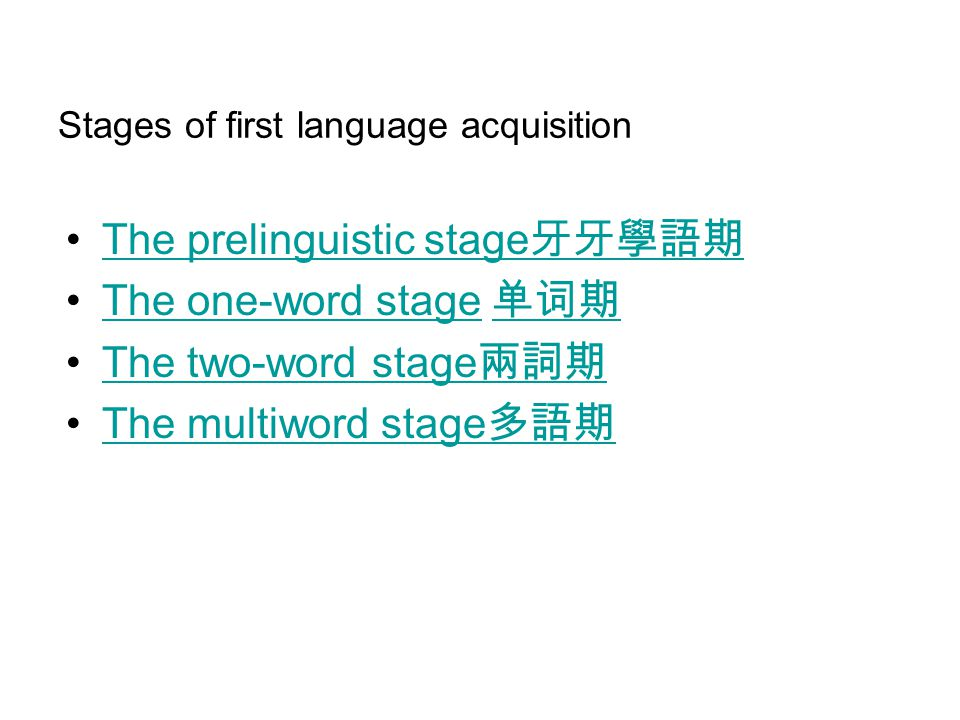 Stages of first language acquisition