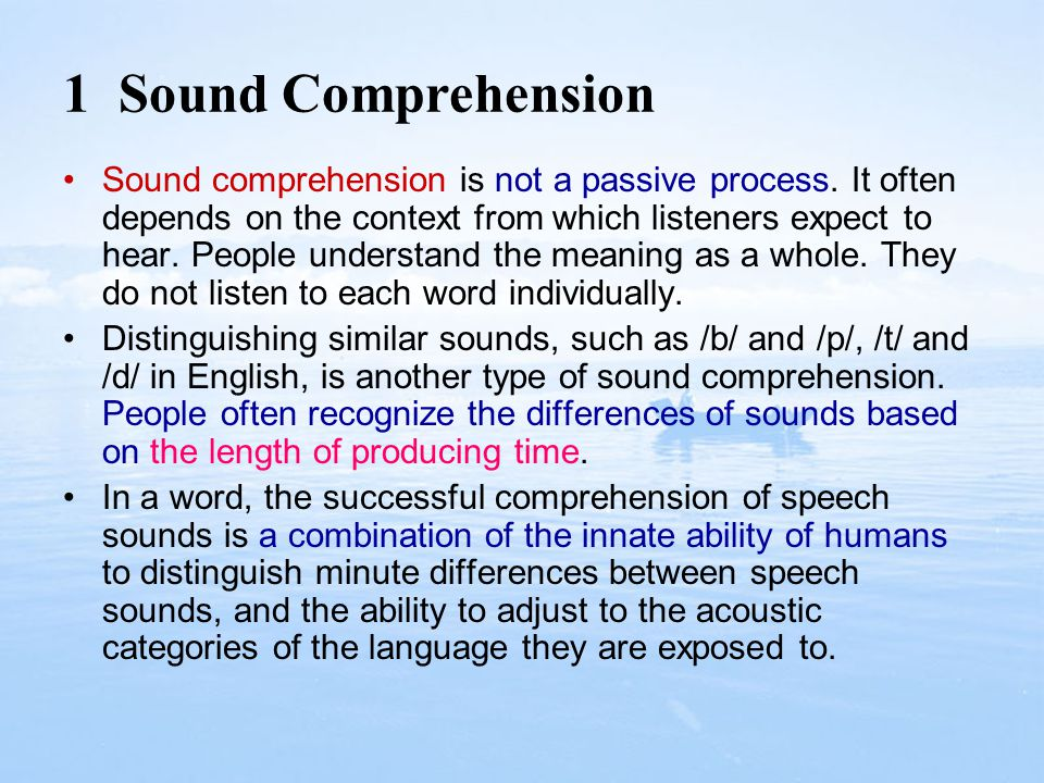 1 Sound Comprehension