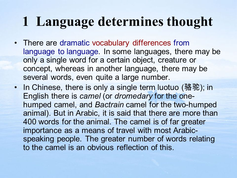 1 Language determines thought