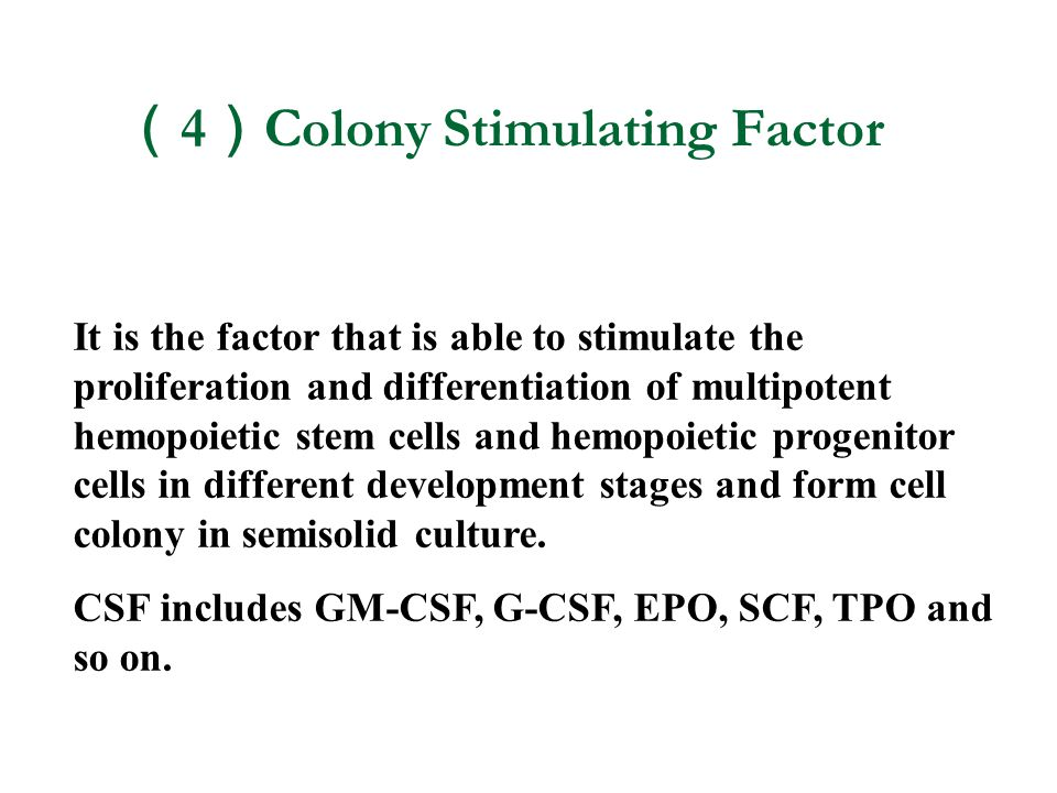 (4)Colony Stimulating Factor