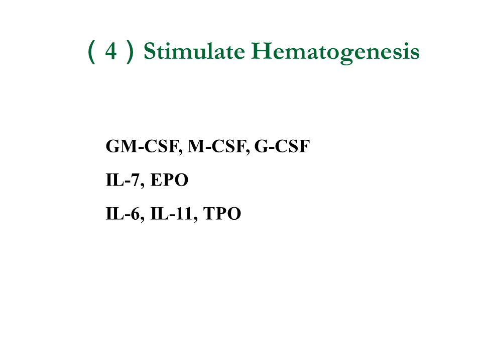(4)Stimulate Hematogenesis