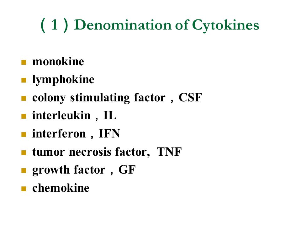 (1)Denomination of Cytokines