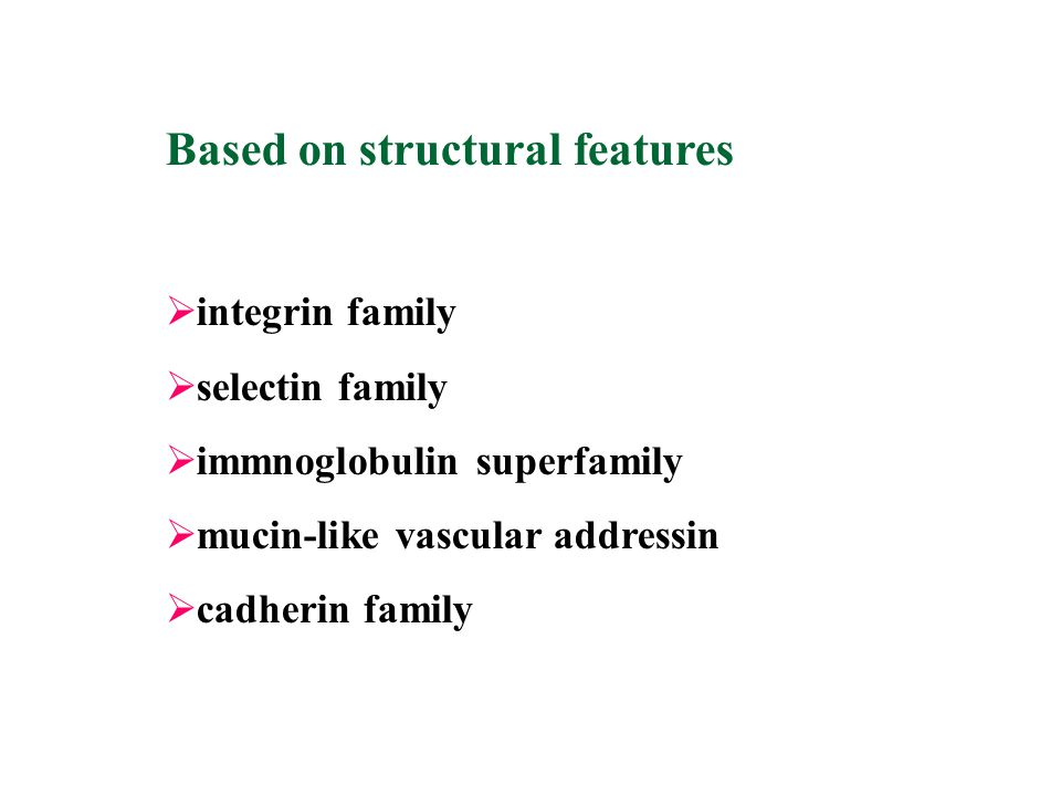 Based on structural features