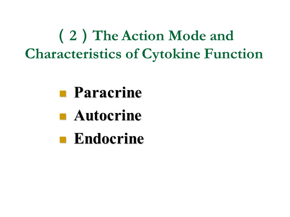 (2)The Action Mode and Characteristics of Cytokine Function