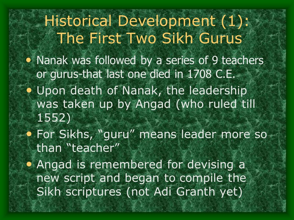 Historical Development (1): The First Two Sikh Gurus