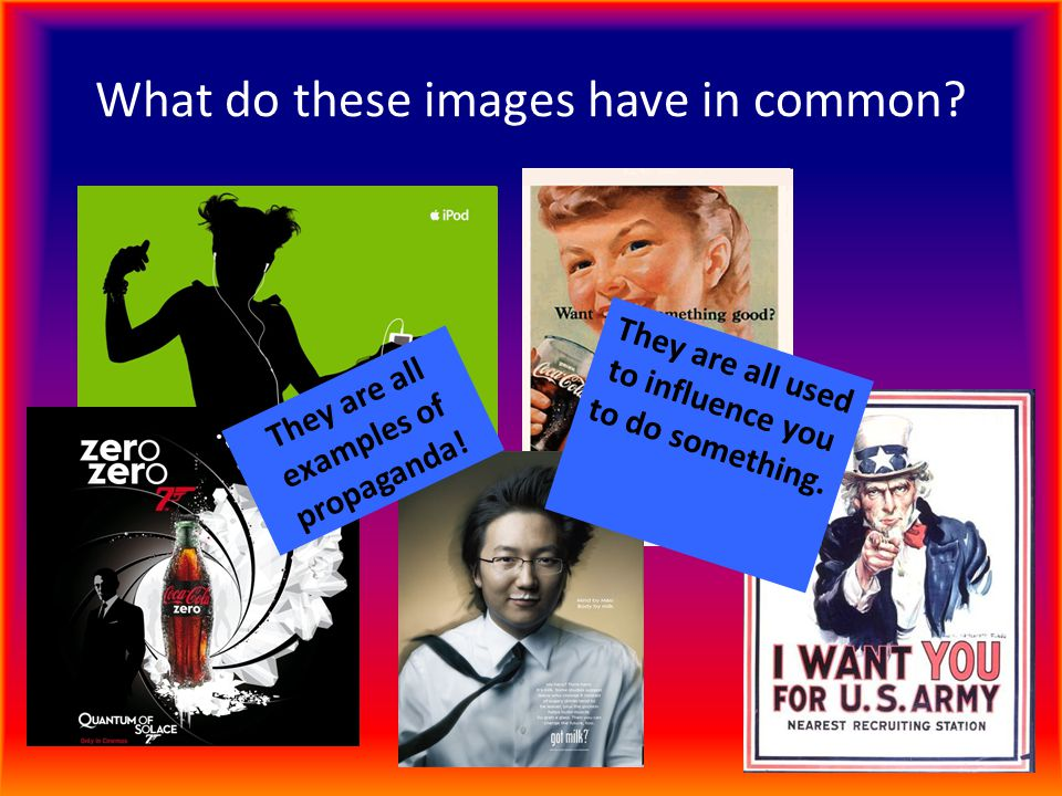 What do these images have in common
