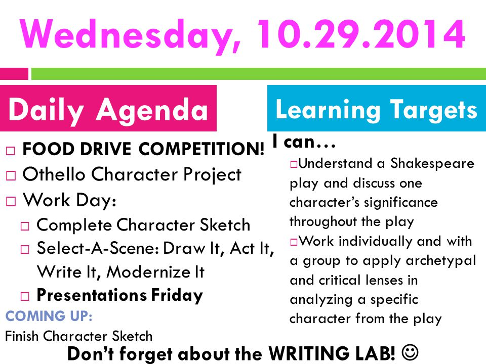 Don't forget about the WRITING LAB! 