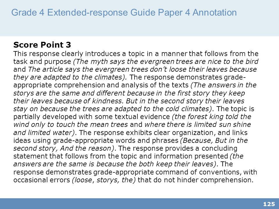 Grade 4 Extended-response Guide Paper 4 Annotation