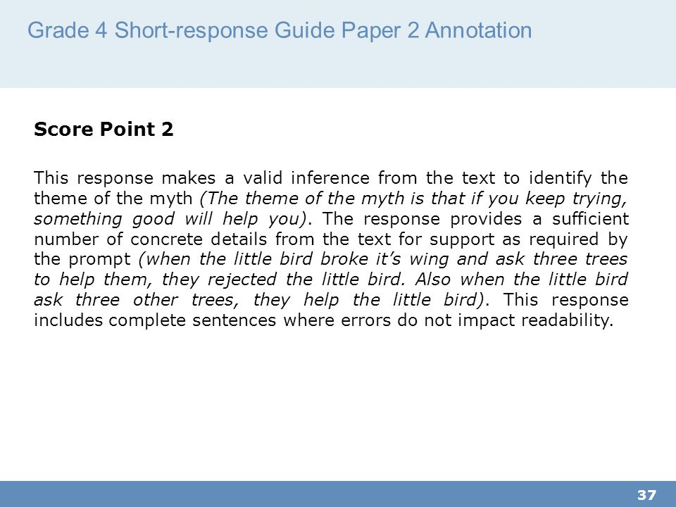 Grade 4 Short-response Guide Paper 2 Annotation