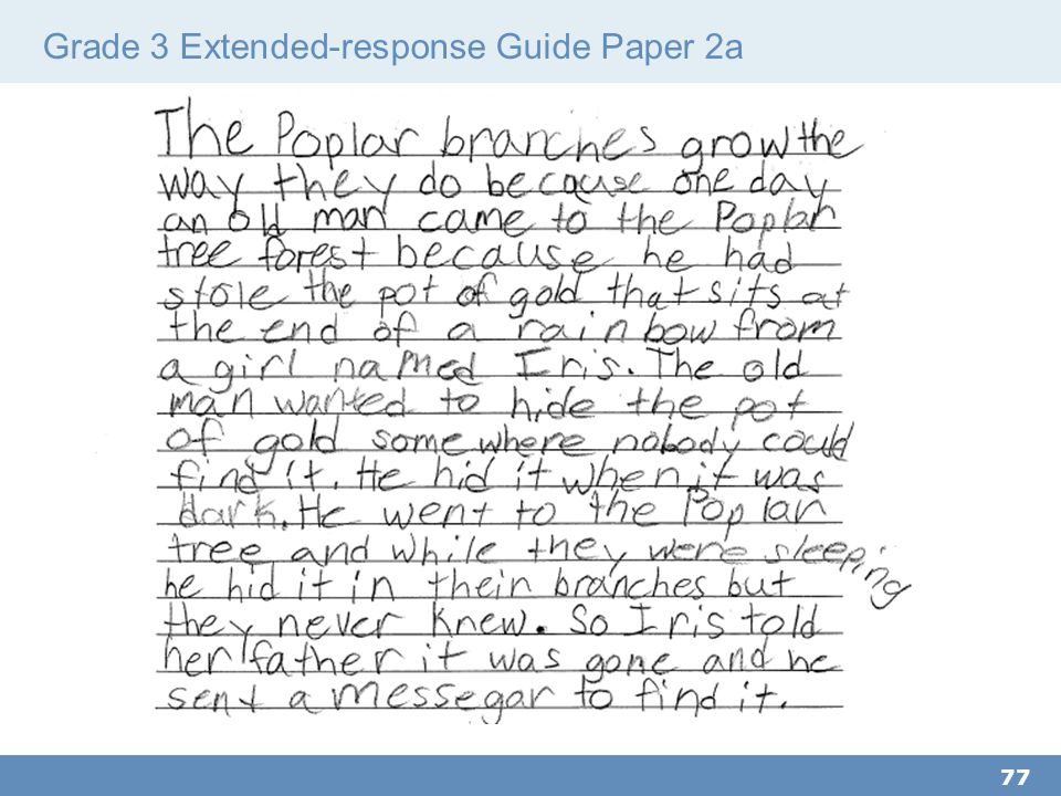 Grade 3 Extended-response Guide Paper 2a