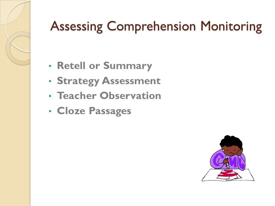 Assessing Comprehension Monitoring